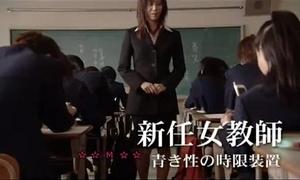 Beginner teacher